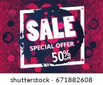 super sale and special offer.... | Shutterstock .eps vector #671882608