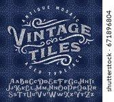 vintage antique mosaic typeface ... | Shutterstock .eps vector #671896804