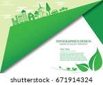 ecology connection  concept... | Shutterstock .eps vector #671914324