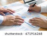 business people brainstorming... | Shutterstock . vector #671916268