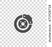 Brake Discs Vector Icon