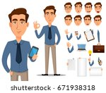 business man cartoon character... | Shutterstock .eps vector #671938318