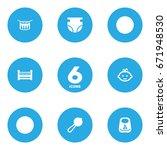 set of 6 kid icons set... | Shutterstock .eps vector #671948530