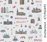 amsterdam holland city doodle... | Shutterstock .eps vector #671962693