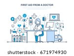 first aid from a doctor  modern ... | Shutterstock .eps vector #671974930