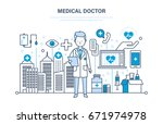 healthcare and medical help.... | Shutterstock .eps vector #671974978