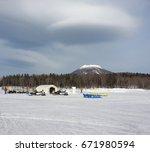 Small photo of Frozen Akan lake in Kushiro Hokkaido