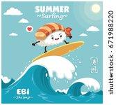 vintage sushi poster design... | Shutterstock .eps vector #671988220