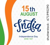 india independence day bright... | Shutterstock .eps vector #671990290
