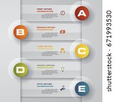 abstract infographics arrows... | Shutterstock .eps vector #671993530