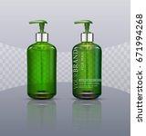 vector set. realistic  green ... | Shutterstock .eps vector #671994268