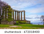 the unfinished  parthenon ... | Shutterstock . vector #672018400