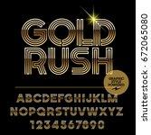 vector set of golden alphabet... | Shutterstock .eps vector #672065080
