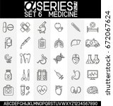 set of medicine icons  in thin... | Shutterstock .eps vector #672067624