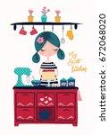 sweet girl vector design.   Shutterstock .eps vector #672068020