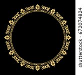 decorative line art frames for... | Shutterstock .eps vector #672074824