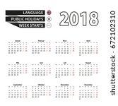 calendar 2018 on norwegian... | Shutterstock .eps vector #672102310