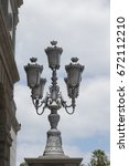 Old Street Lamp With Five Arms.