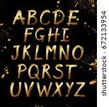 vector alphabet. handwritten... | Shutterstock .eps vector #672133954