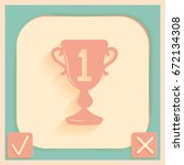 cup for first place icon | Shutterstock .eps vector #672134308