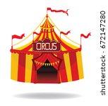 circus tent   vector... | Shutterstock .eps vector #672147280