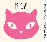 domestic cat pet mascot pink... | Shutterstock .eps vector #672156493