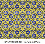 abstract repeat backdrop.... | Shutterstock .eps vector #672163933
