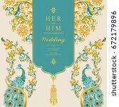 wedding invitation card... | Shutterstock .eps vector #672179896