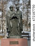 Small photo of Irkutsk, Russia, March, 16, 2017. The monument to the Holy pious Prince Peter and Princess Fevronia of Murom in Irkutsk. Square of Spasskaya Church