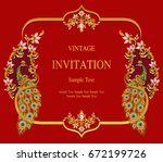 invitation card templates with... | Shutterstock .eps vector #672199726