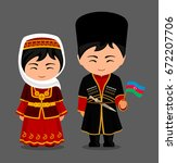 azerbaijanis in national dress... | Shutterstock .eps vector #672207706