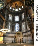 istanbul   jul 2017  inside the ...   Shutterstock . vector #672229390