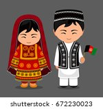 afghans in national dress with... | Shutterstock .eps vector #672230023