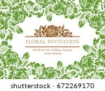 vintage delicate invitation... | Shutterstock .eps vector #672269170