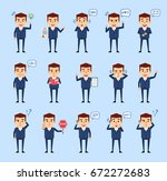 set of funny businessman... | Shutterstock .eps vector #672272683
