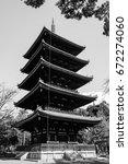Small photo of Historic Monuments of Ancient Kyoto (Kyoto, Uji and Otsu Cities)