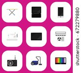 set of 9 editable tech icons....