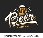 mug beer logo  vector... | Shutterstock .eps vector #672322036