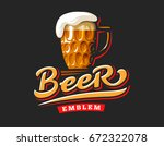 mug beer logo  vector... | Shutterstock .eps vector #672322078