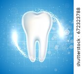 dental care tooth icon. graphic ...   Shutterstock .eps vector #672323788