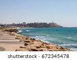 jaffa tel aviv in israel and sea | Shutterstock . vector #672345478