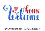 welcome home. artistic... | Shutterstock . vector #672353014