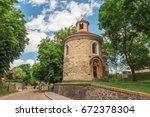 st. martin rotunda  vysehrad ... | Shutterstock . vector #672378304