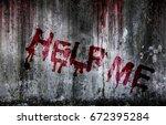 write a help me message on... | Shutterstock . vector #672395284