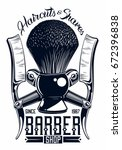 barber shop logo | Shutterstock .eps vector #672396838