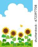 summer landscape with sunflowers | Shutterstock .eps vector #672397708