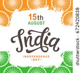 india independence day bright... | Shutterstock .eps vector #672420838