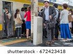 tokyo  japan   july 5th  2017.... | Shutterstock . vector #672423418
