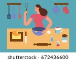cooking illustration | Shutterstock .eps vector #672436600