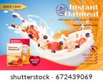 realistic wheat  oat ... | Shutterstock .eps vector #672439069